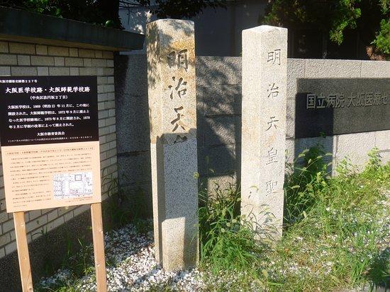Emperor Meiji Monument