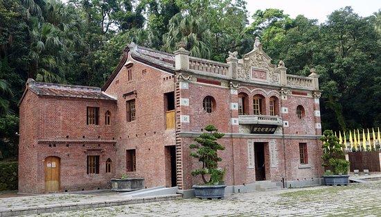 Guo Zih Yi Memorial Hall