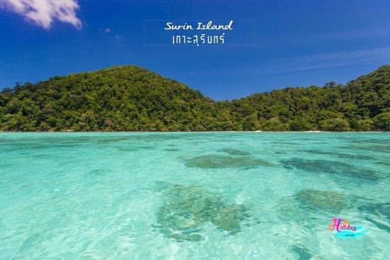 Khuraburi, Thailand: Crystal Clear water, green mountain, peaceful. Surin Island .#surinisland #holidayvisiontour