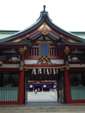 Hie Shrine: photo6.jpg