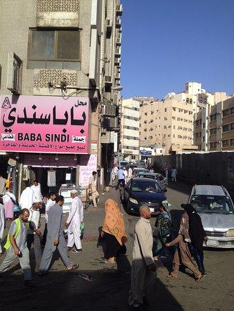 Mecca Street View Picture Of Mecca Makkah Province Tripadvisor