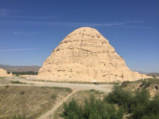 Western Xia Tombs : photo2.jpg
