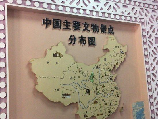 Yinchuan, Cina: photo4.jpg