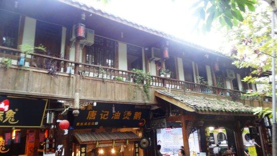 Shuangliu County, Китай: Huanglongxi