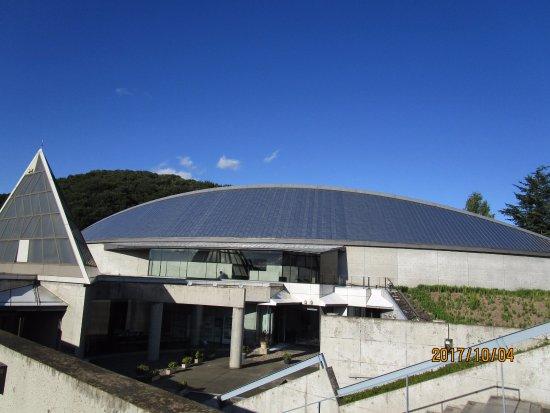 Midori, Japan: 建物の外観