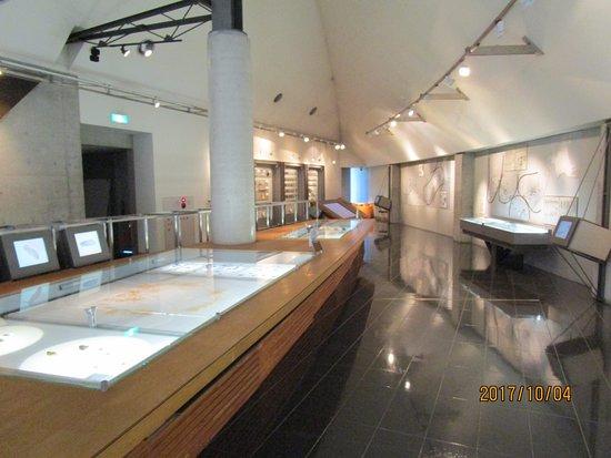 Midori, Japan: 展示室