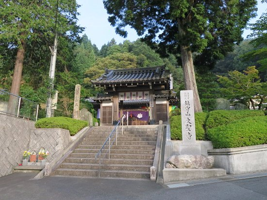 Daisho-ji Templa