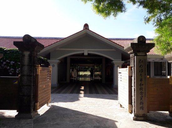 Himeyuri Peace Museum: museum entrance