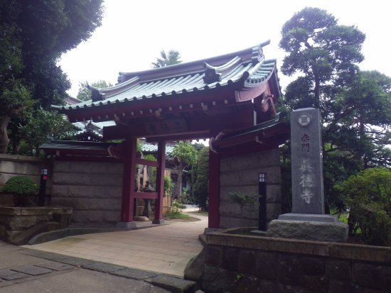 Shintoku-ji Temple