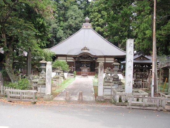 Otawara, Japan: 吸い込まれるように訪れてしまいました。