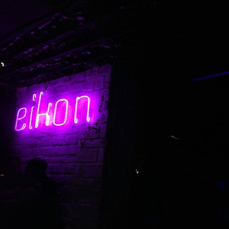 Eikon, Bar & Club: IMG_20170717_132541_042_large.jpg