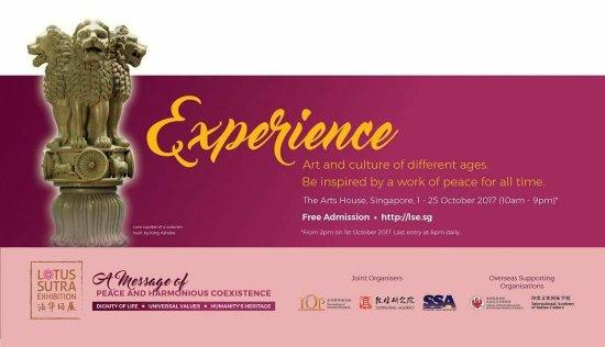 The Arts House: IMG-20171007-WA0000_large.jpg