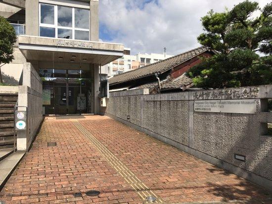 如己堂(永井隆記念館), 永井隆記念館。
