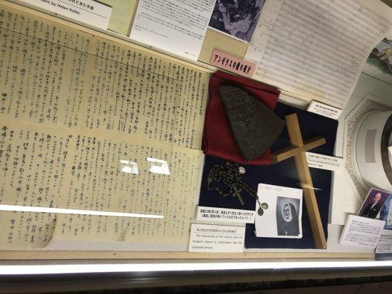 如己堂(永井隆記念館), 永井隆記念館の展示物。