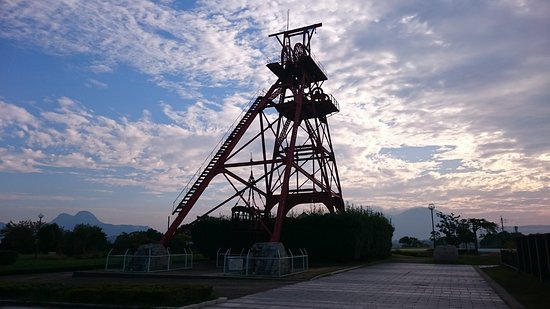 Tagawa City Coal-mining Memorial Park