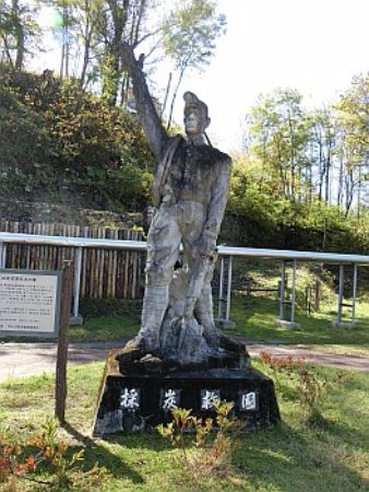 Yubari, Japan: コンクリート製の坑夫像