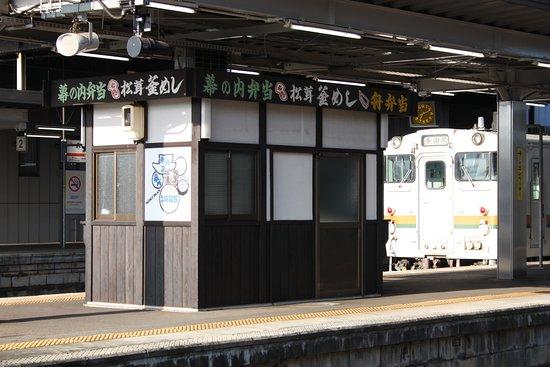 Minokamo, Japonia: ホーム売店