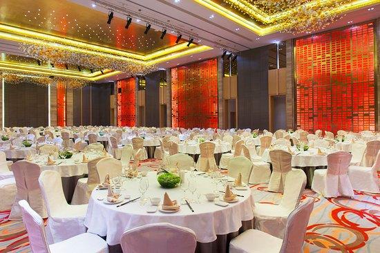 Nanyang, China: Banquet Room