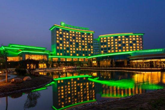 Nanyang, China: Hotel Exterior
