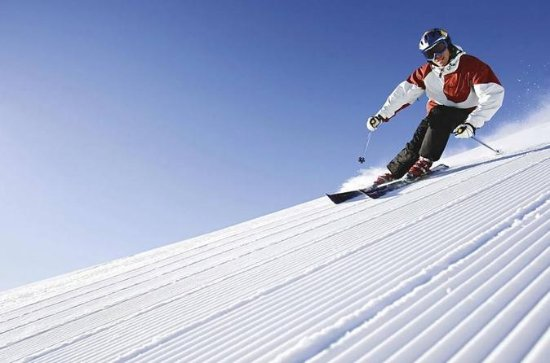 3-Day Yabuli Ski Resort and Panda...