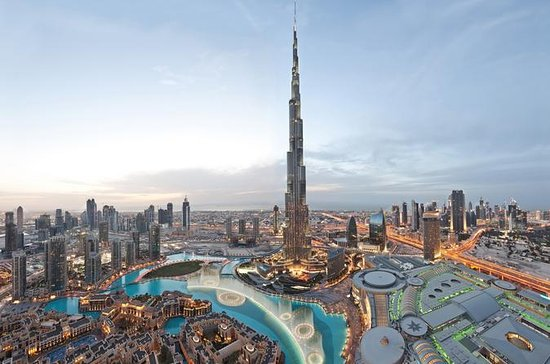 Skip the line : Burj Khalifa Fast Track Entrance tickets with ...