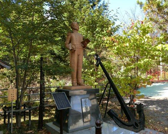 Enomoto Takeaki Statue