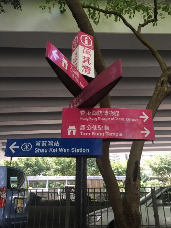 how to get to hong kong museum of coastal defence