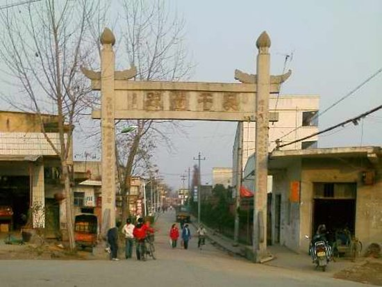 Changfeng County, China: f9198618367adab4e78971b689d4b31c8601e4ee_large.jpg
