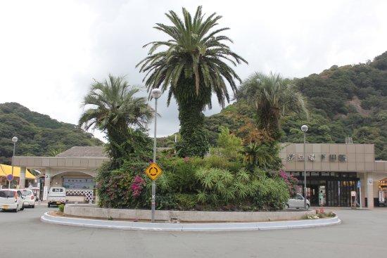 下田市観光協会駅前案内所