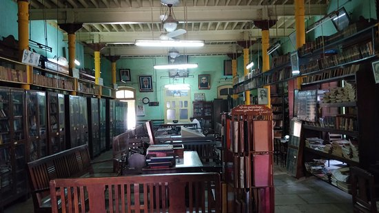 Bharuch, Ινδία: The Library hall