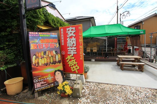 Hekinan, Japan: お店の外観