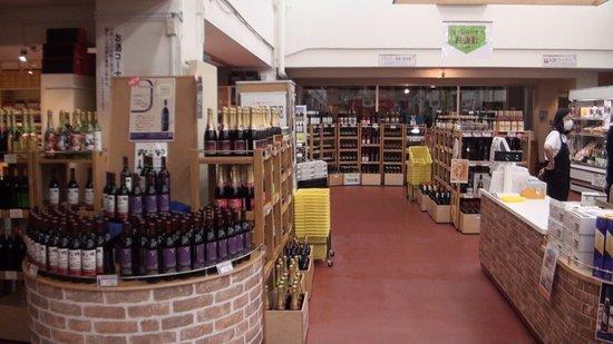 Ikeda-cho, Japon : 試飲および売店
