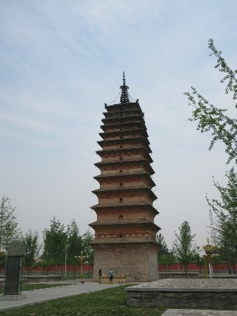 Miaole Pagoda