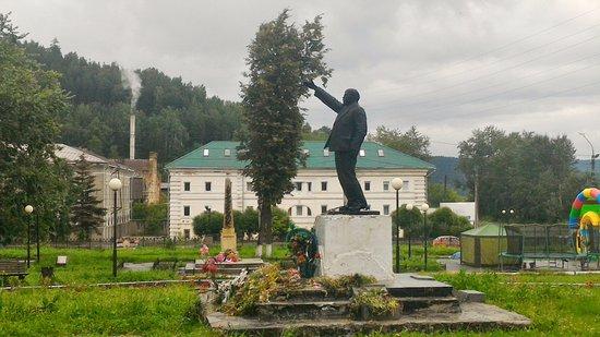 Park of Lenin