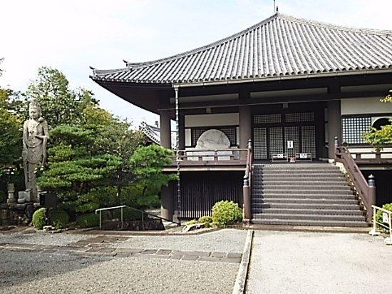 Daiunin Temple