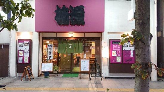 Kakigen: 店の外観