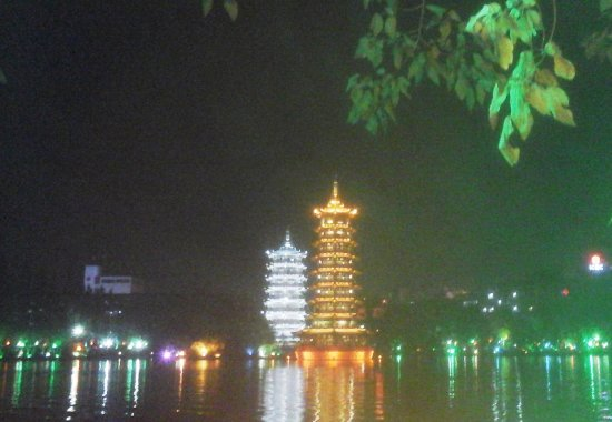 Universal Guilin Hotel: pagode