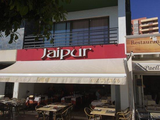 Indian Restaurant Jaipur: photo0.jpg
