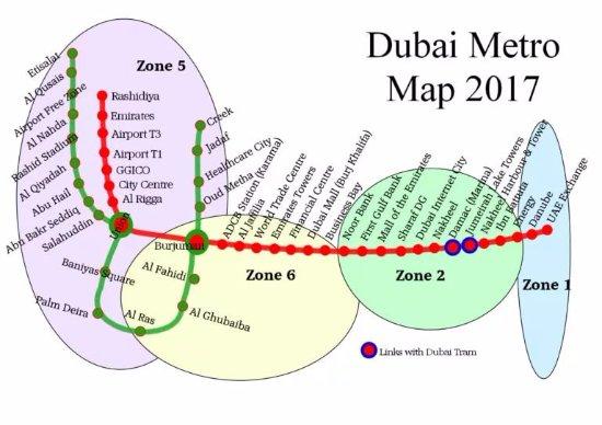 Карта метро дубай 2017 купить жилье в африке