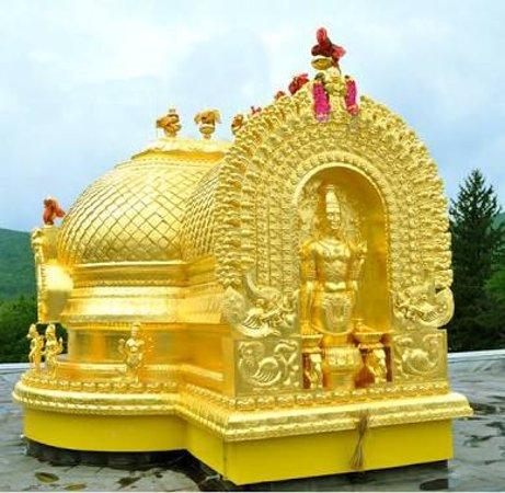 Erode, India: IMG-20171004-WA0035_large.jpg