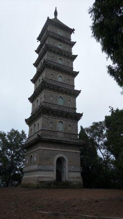 Tiantai County, China: 台州赤城山