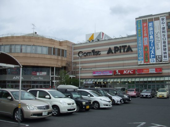 足利市, 栃木県, Com1st Shopping Center