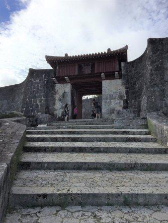 Zuisen Gate