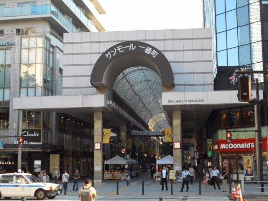 一番町Sunmall购物中心