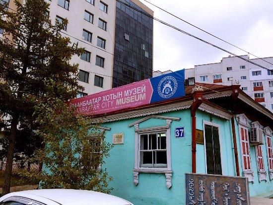 Ulaanbaatar City Museum