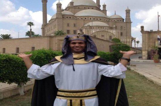 Kairo dagstur till egyptiska museet ...
