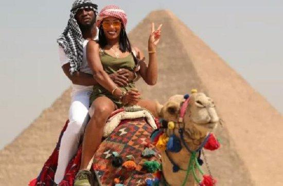 Kairo och Giza Pyramider och Desert ...