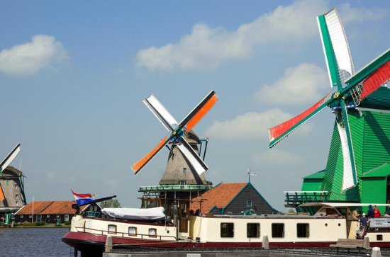 Private Day Trip from Amsterdam to