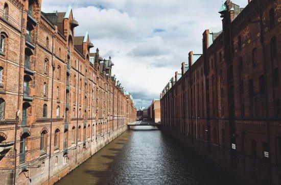 Tour Essentiel de Hambourg