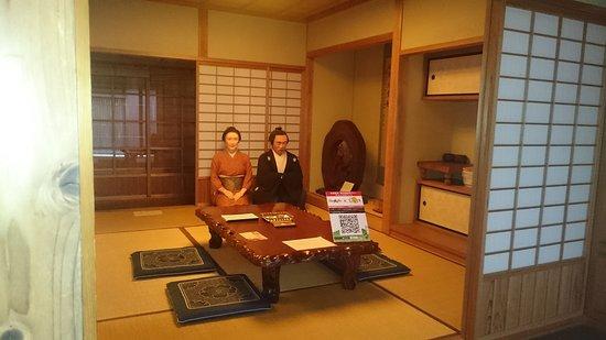 Ryoma Sakamoto Memorial Museum
